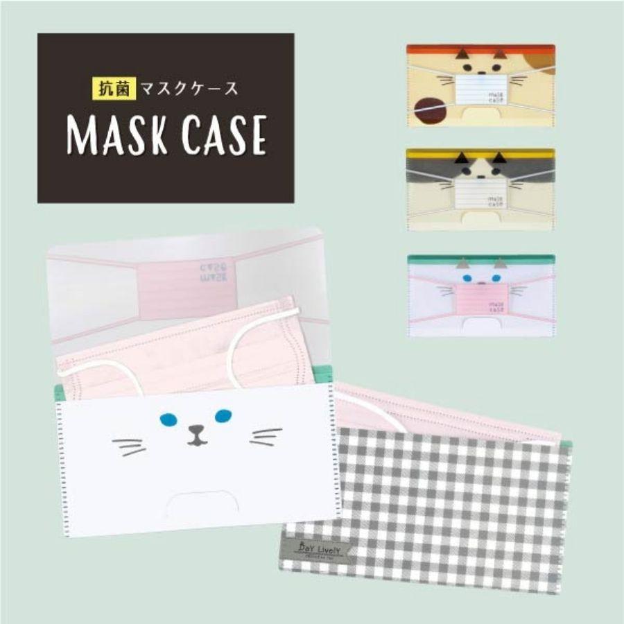 DECOLE mask case