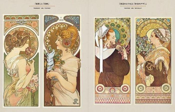 《アルフォンス.ミュシャの世界: 2つのおとぎの国への旅》其中內頁