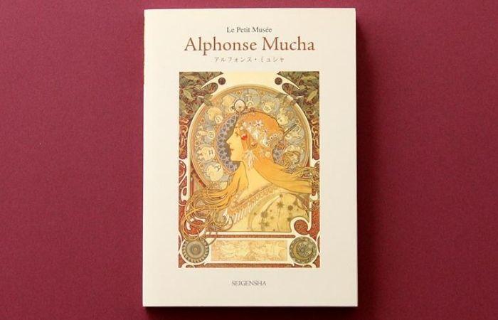 《アルフォンス.ミュシャ》其中內頁