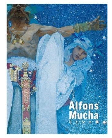 《ミュシャ展》慕夏的60周年紀念《斯拉夫史詩》作品集