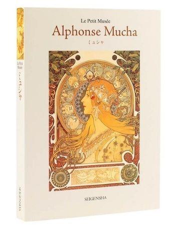 《アルフォンス.ミュシャ》慕夏細膩精緻的作品集,英日對照本