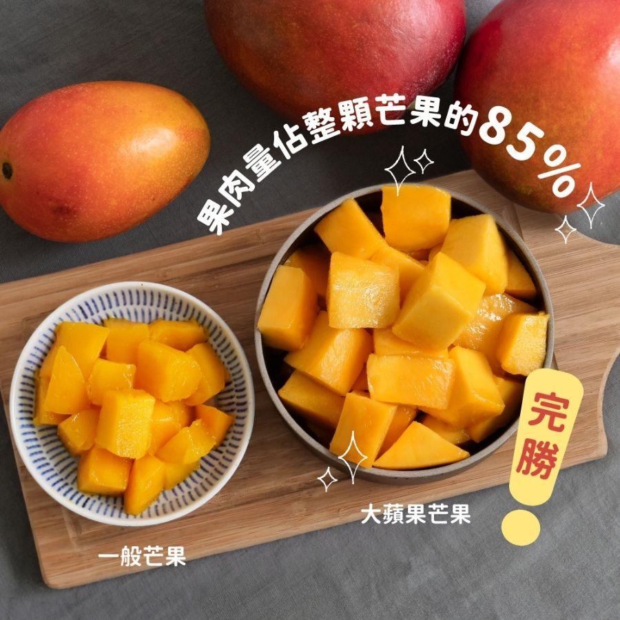 芒果料理食譜_大蘋果芒果_迷誠品