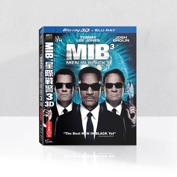 dvd_MIB星际战警_Men In Black