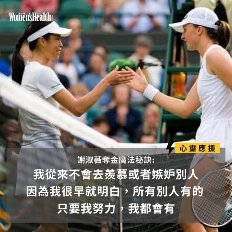 網球,英國,溫布敦, 謝淑薇