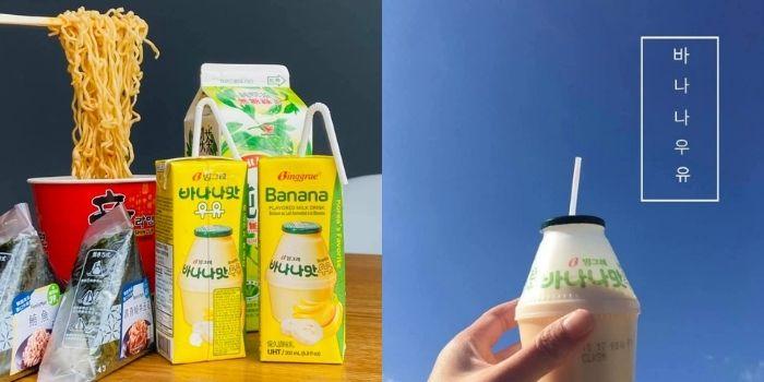 Binggrae香蕉牛奶