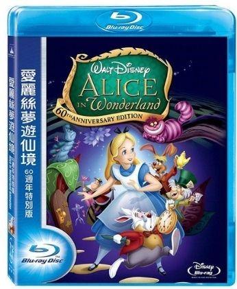 爱丽丝梦游仙境 (BD 60周年特别版)