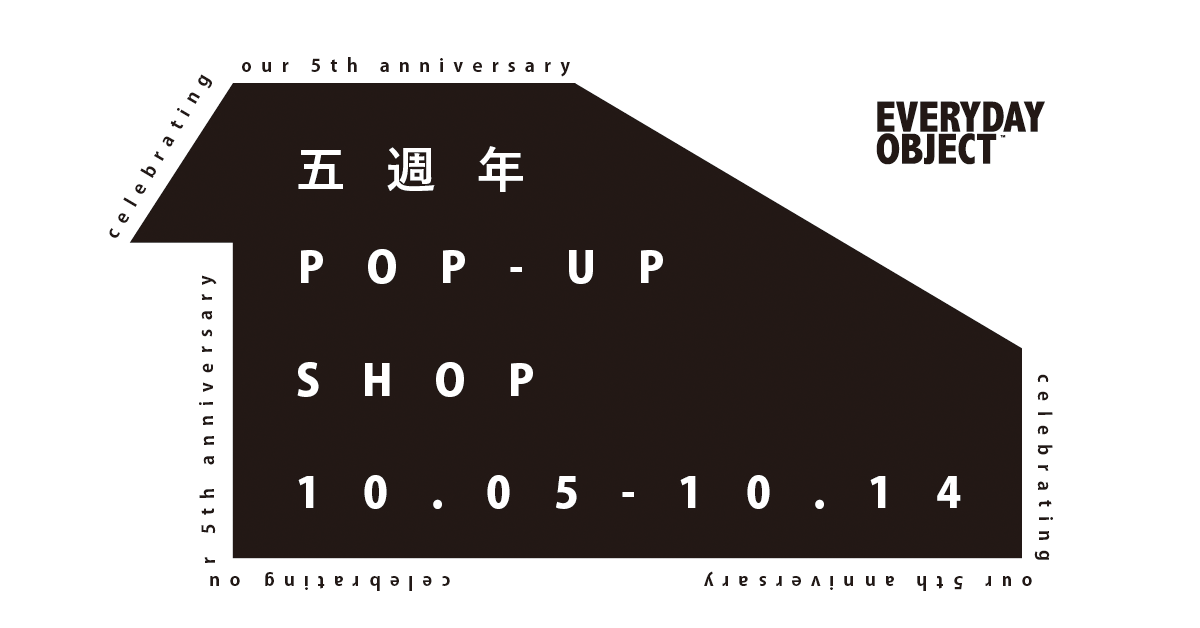 EVERYDAY OBJECT『五週年POP-UP SHOP』選物展