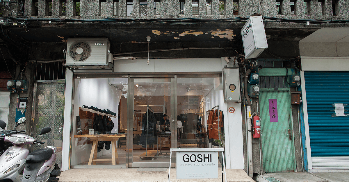 南西聚場- Goshi creative sewing studio