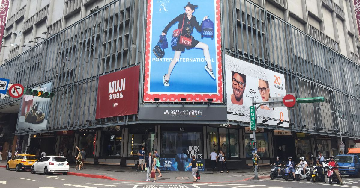西門店|境外旅客購物指南 Shopping guide of Ximen Store for overseas visitors