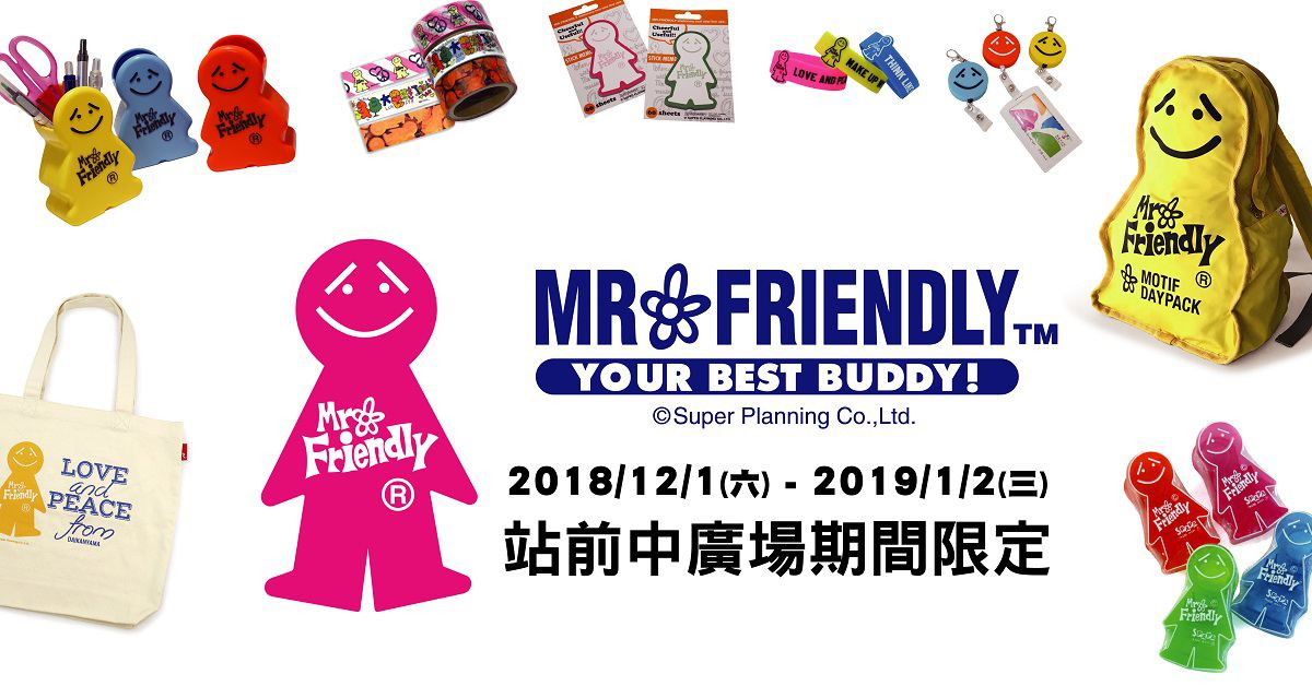 Mr.Friendly 30週年期間限定店_站前店