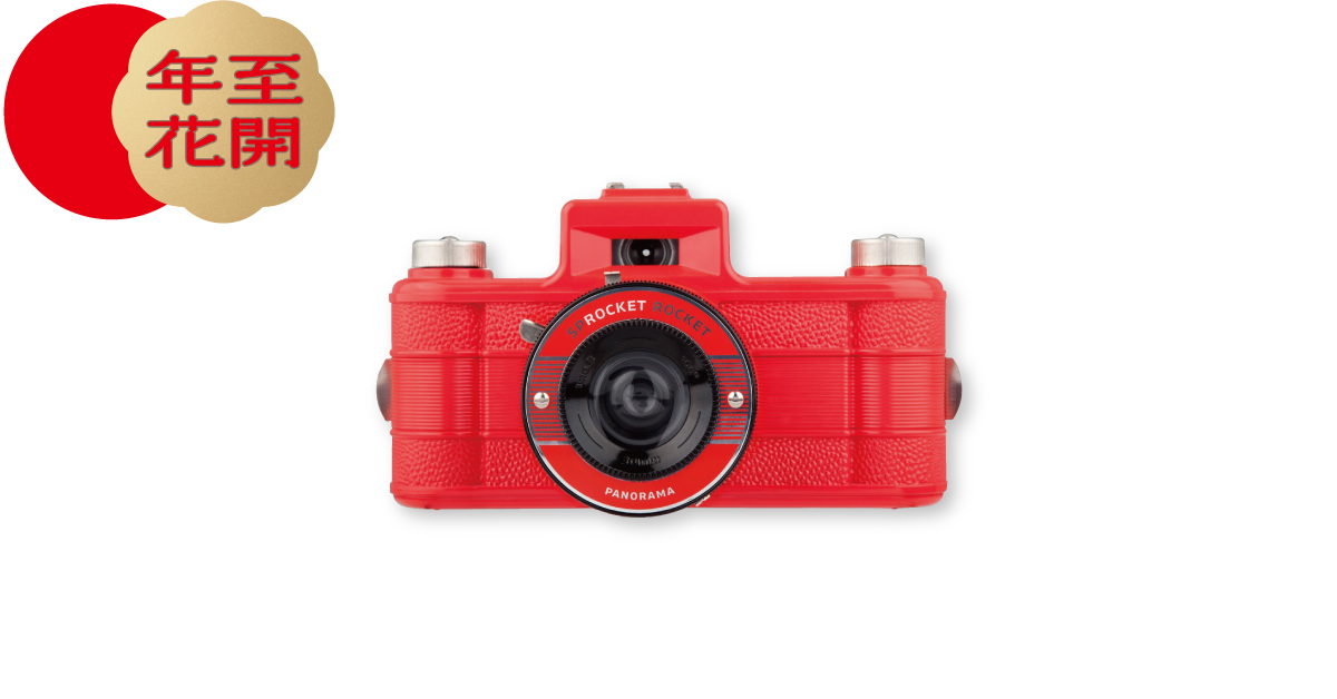 Lomography | Sprocket Rocket Red 2.0 齿孔全景相机