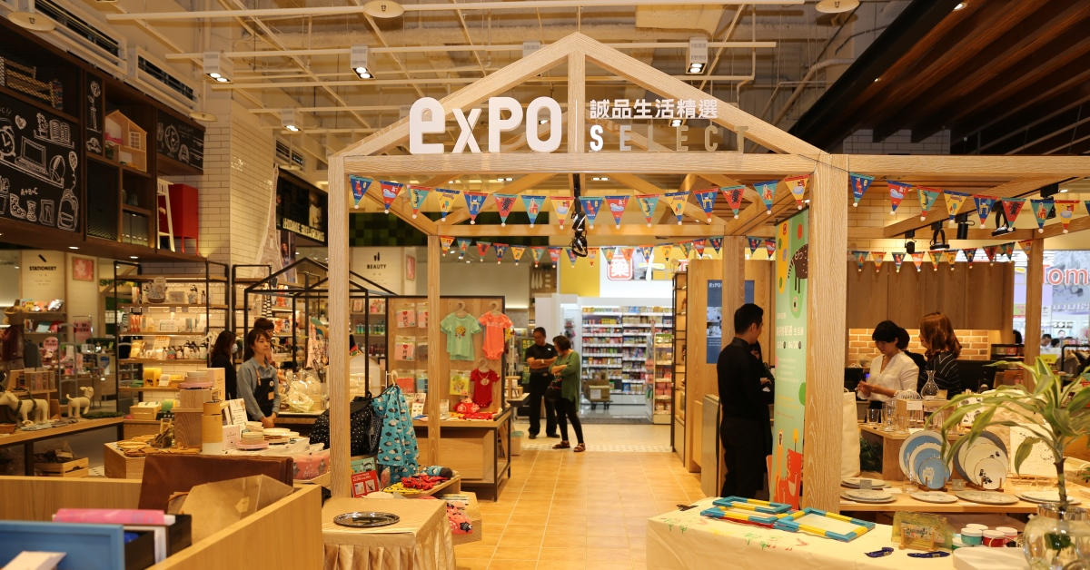 誠品生活精選 expo SELECT 高雄漢神巨蛋店