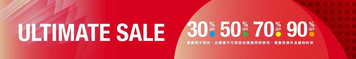 【2019 Ultimate Sale】誠品書店尖沙咀店限定登場!